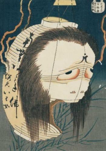 Oiwa, trahison, meurtre et vengeance fantomatique