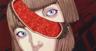 Fraction de Shintaro Kago