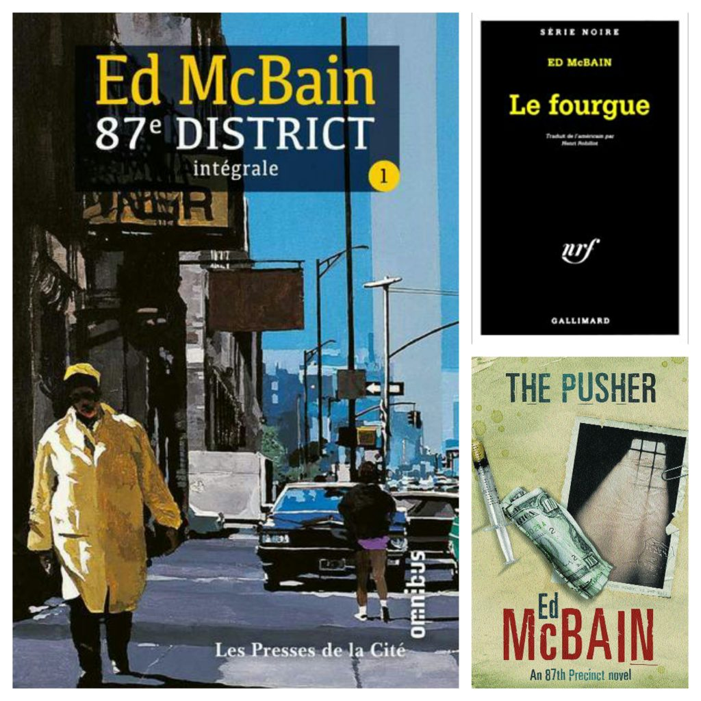 Le Fourgue de Ed McBain (1956)