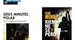 Deux minutes polar, violences policières