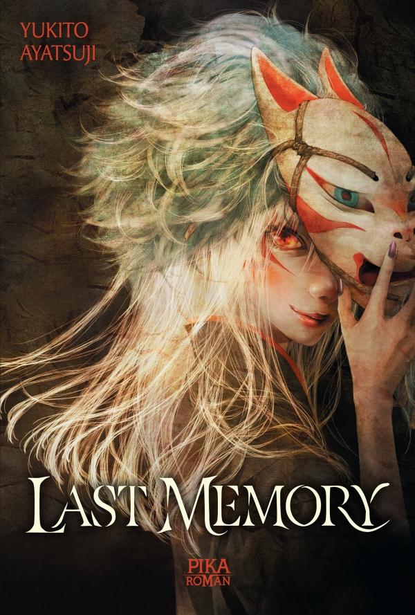 Last Memory de Yukito Ayatsuji
