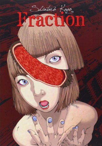 Fraction de Shintaro Kago