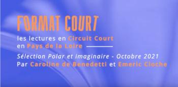 Forma Court
